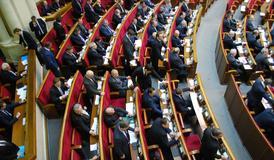 Мальцев за Левченка, за Черткова голосує ймовірно Карташов Євген(або Микола Сорока), сидячи на місці Аркаллаєва, і за Щербаня голосує невідомий