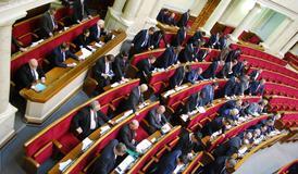 за Бондаренко Олену голосує невідомий, схожий на з Мироненка Михайла; депутат, схожий на Карташова Євгена, сидячи на місці Черткова Юрія, голосує за Аркаллаєва Нуруліслама