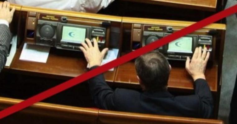 ЧЕСНО вимагає від Президента та голів фракцій парламенту зупинити кнопкодавство