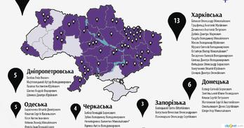 64 голосувальники за закон 16 січня потрапляють до парламенту