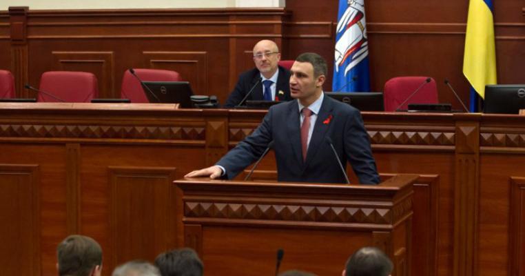 Через місцеві вибори Кличко збіднів на 14 млн грн