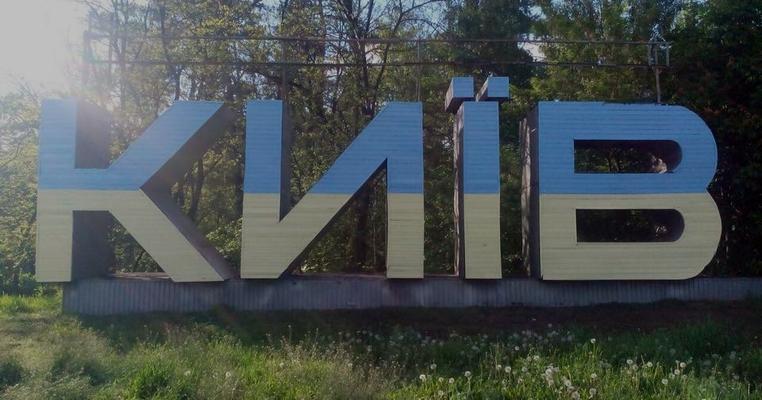 Огляд депутатів Київради: хто має вплив у районах столиці