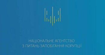ЧЕСНО допоможе НАЗК перевіряти фінансову звітність партій - Наталя Корчак