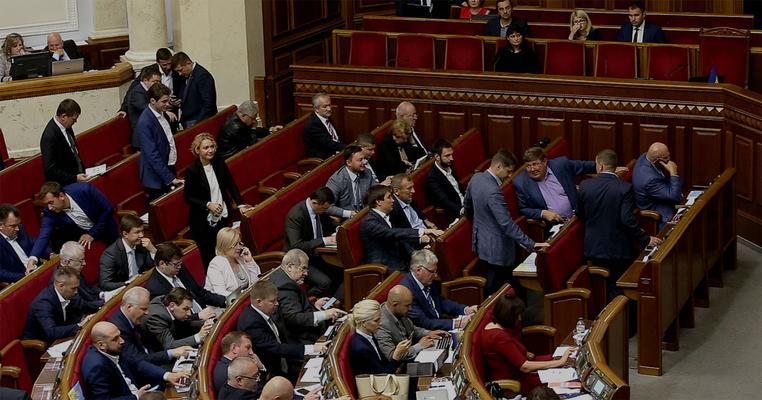 Депутати БПП встановили новий рекорд з кнопкодавства
