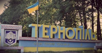 Маніпуляції навколо громадського бюджету Тернополя: чому у це вплутують рух ЧЕСНО?