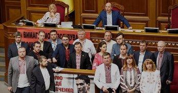 В Раді голосували картки відсутніх депутатів Ляшка