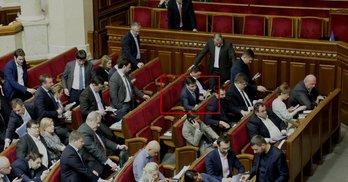 Депутат від БПП кнопкодавить за антидопінговий контроль у спорті (відео)