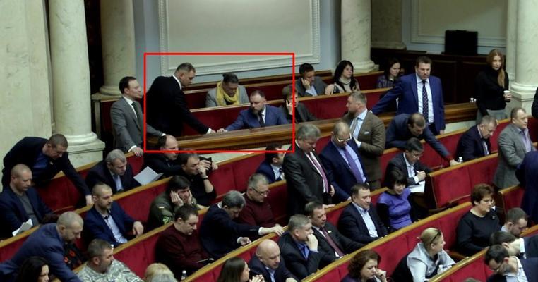 Депутати з БПП кнопкодавлять за зміни до Кримінального кодексу (відео)