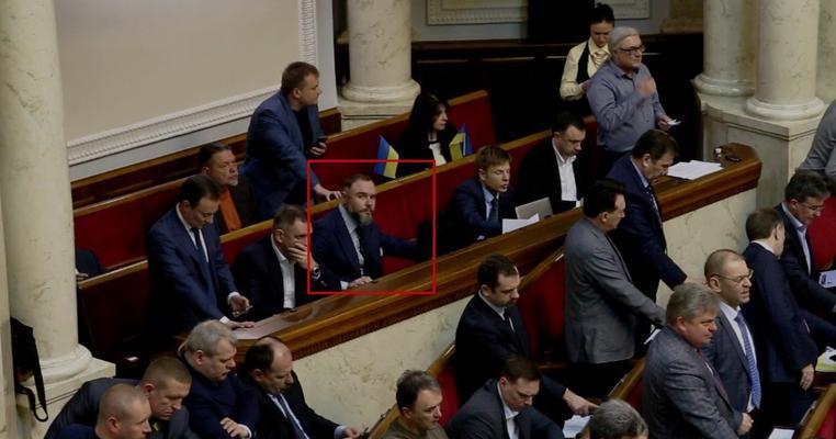 """""""Гальорка"""" БПП кнопкодавила за зміни до е-декларування (відео)"""