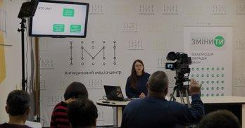 Представники політичних сил Краматорська: слід обирати депутатів ВРУ за пропорційною системою