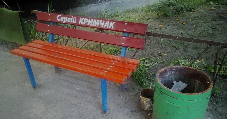 Чи сяде депутат Київради Кримчак за махінації із землею?