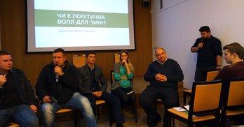 Політики Львівщини: Перехід на відкриті регіональні списки – це тільки мінімум необхідних змін до виборчих правил