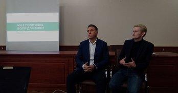 Партійці Житомирщини: відкриті списки дадуть Україні якісніший парламент