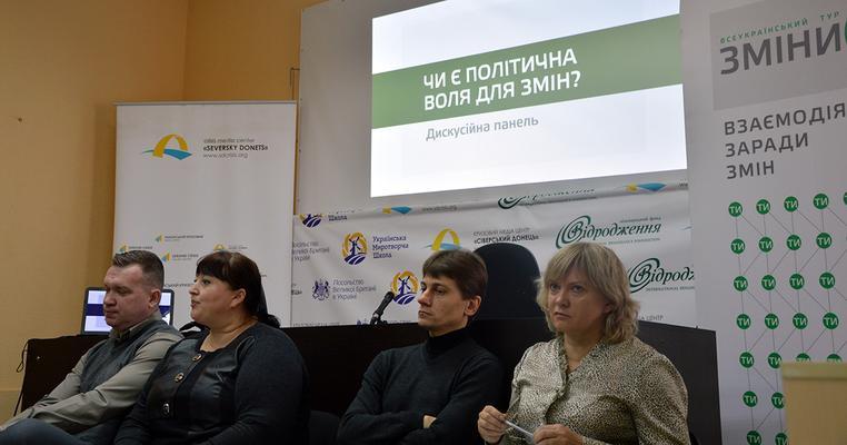 Політики Луганщини: треба зменшити роль грошей на виборах