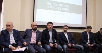 Політики Запоріжжя: Виборчий кодекс дасть українцям якісніший парламент