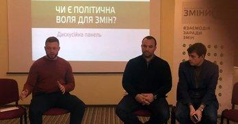 Політики Черкащини: Виборчий кодекс вигідний для сильних мажоритарників