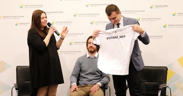 #ЧЕСНОзвіт: кампанія зі звітування місцевої влади наживо охопить усі регіони України