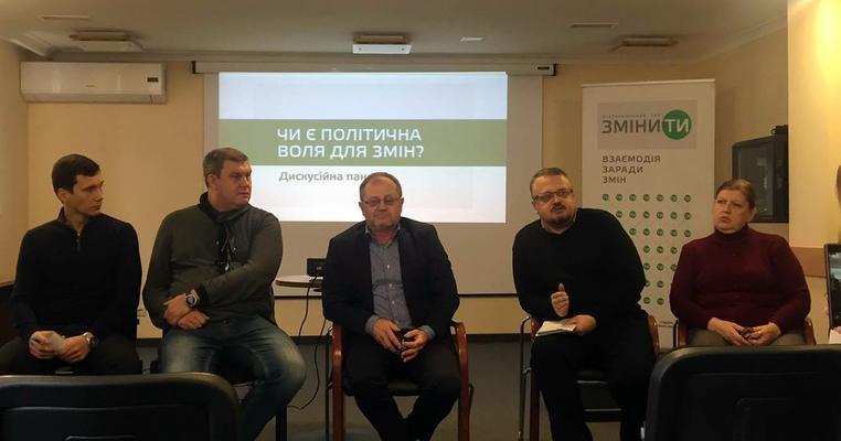Партійці Херсонщини: Україні потрібні стабільні виборчі правила
