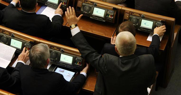 """Кнопкодавство стало однією з причин скасування мовного закону """"Ківалова-Колесніченка"""""""