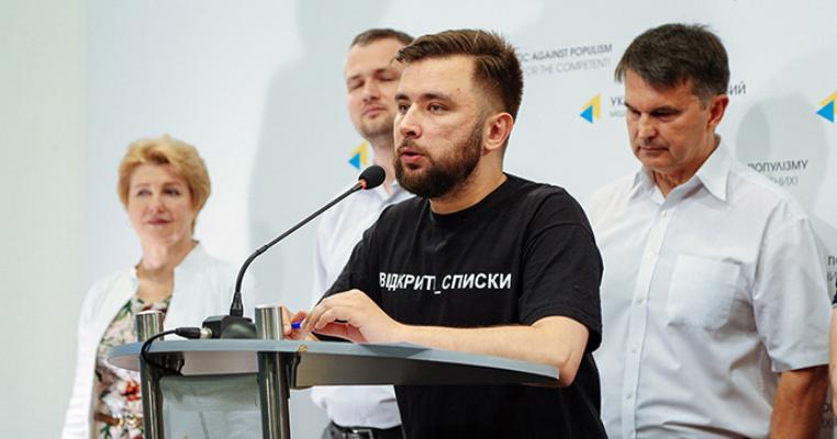 Політики та партії вимагають виборчу реформу – підписано меморандум про спільні дії