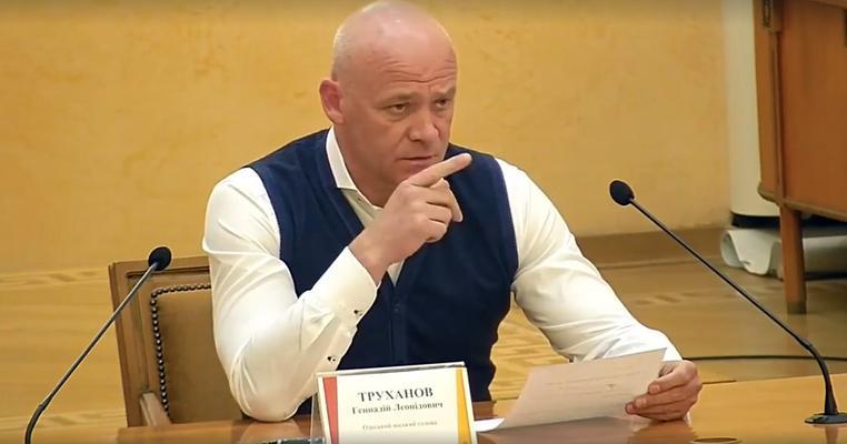 Чому Труханов не дає слова одеситам з аварійного будинку?