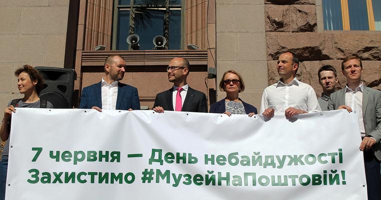 Музей на Поштовій: Київрада розкололась - голосів забракло через прогульників