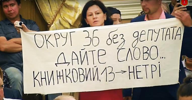 Навіщо в Одесі прищіпають до бюстгалтера простирадло булавками? - Право на протест