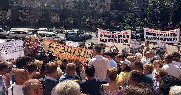 Фото: 4 раунд битви за Поштову: косметичними правками прикрили перемогу екс-завгоспа Януковича