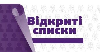 """Заява учасників акції """"Ні! виборам за законом Януковича"""""""