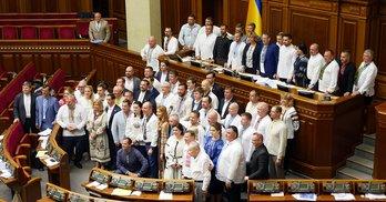 Депутати, звітувати! Як парламентські фракції звітують перед виборцями