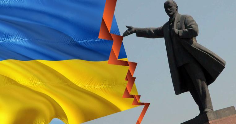 Три роки декомунізації: чому законодавство України досі будує комунізм?