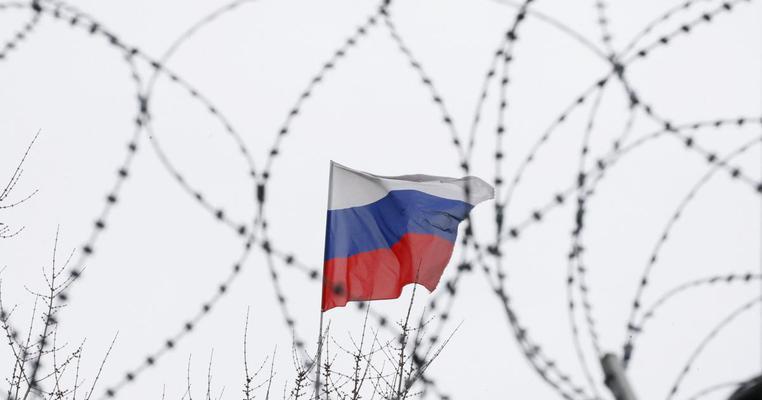 Хто з нардепів потрапив під російські санкції: повний список