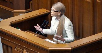 Що боліло Тимошенко в листопаді (графіка)