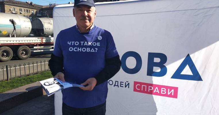 """Адмінпротокол: як боржник Мороз переказав партії """"Основа"""" понад 30 тисяч гривень"""