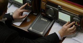 Підсудне кнопкодавство: депутати Вінницької облради вимагають скасувати ухвалені рішення