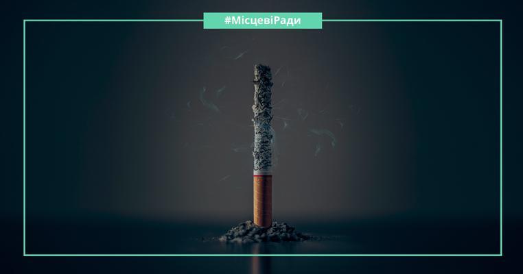 Секретар Маріупольської міськради порадив учителю музики торгувати цигарками