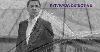 Умисел чи помилка: як з'явилися голоси під скандальним рішенням Київради