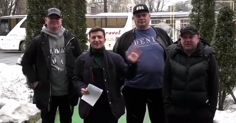 """Підтримка Зеленського: чому """"95 квартал"""" повернув квитки у Вінниці, а Ліга сміху не повернула в Луцьку"""