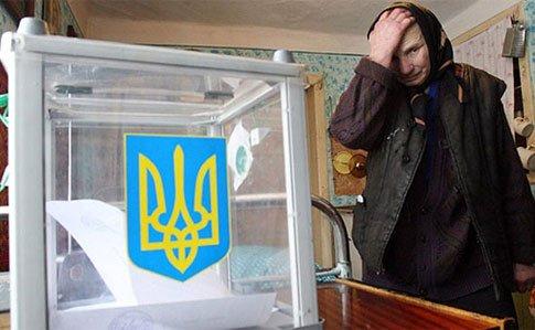 """Фото: """"Мажоритарка – джерело політичної корупції"""": хто з кандидатів обіцяє українцям виборчу реформу"""