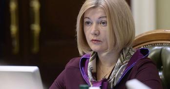 Геращенко каже, що нікому не передавала картку, їдучи до Одеси. ЧЕСНО пояснює, чому це неправда