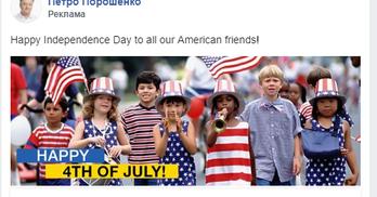 До 1000 доларів за допис: Facebook показав, скільки українські політики вклали в рекламу для США