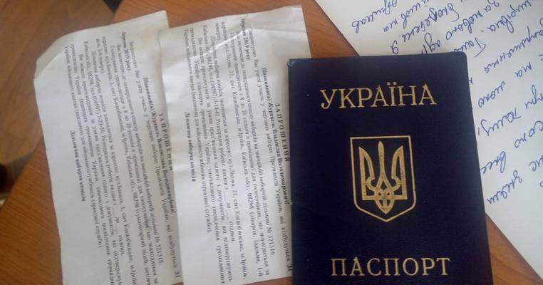 Громадянину на 2 виборчих дільницях видали по бюлетеню