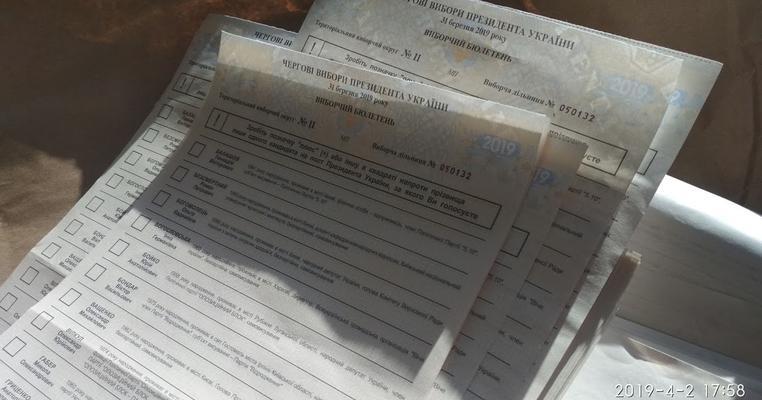 Кримінал: бюлетені без печаток ОВК на Вінниччині визнала дійсними