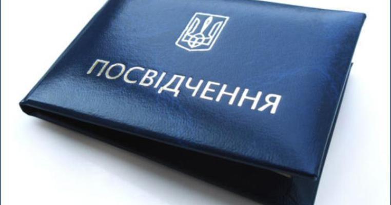 Список помічників-консультантів народних депутатів. ОНОВЛЮЄТЬСЯ