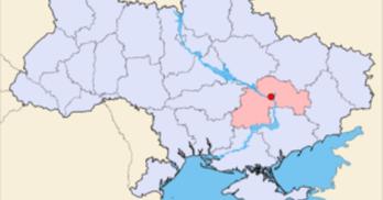 Рух ЧЕСНО запрошує на Форум у Дніпропетровську. АНОНС