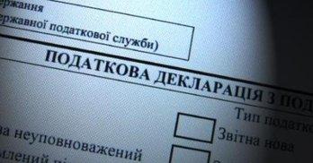 14 депутатів оприлюднили декларації для ЧЕСНОМЕТРА