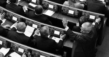 Комітети парламенту: лисиці стерегтитимуть курей