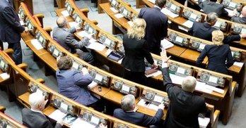 29 колишніх депутатів цієї каденції знову хочуть в Раду