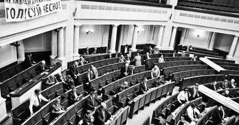 Прийняли закон Партії Регіонів про персональне голосування