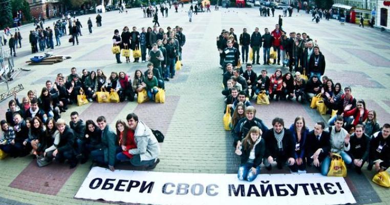 «Форум Майбутнього» ФМ 2012 сьогодні в Тернополі